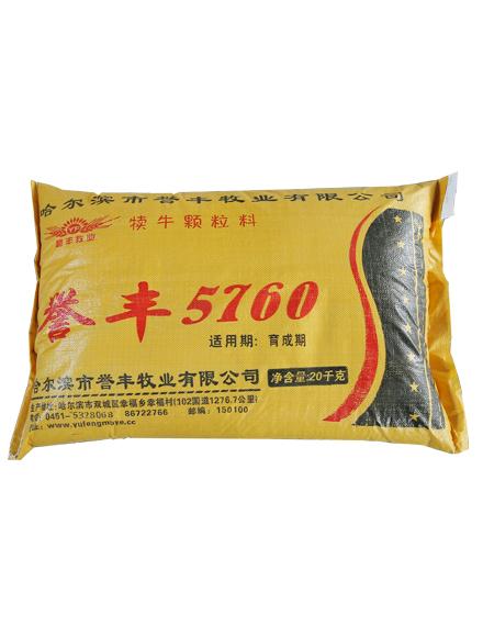 誉丰5760(20kg)