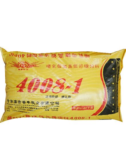 4008-1(40kg)