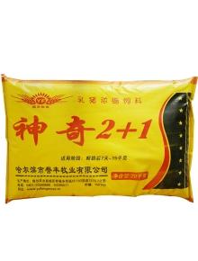 绥化神奇2+1(20kg)