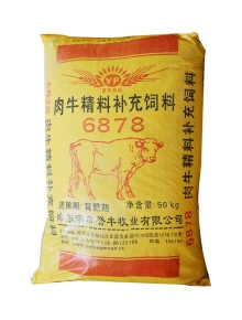 肉牛精料补充饲料