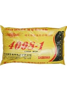 绥化4008-1(40kg)