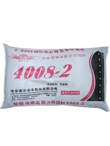 绥化4008-2(40kg)