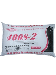 4008-2(40kg)