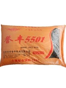 誉丰5501(50kg)
